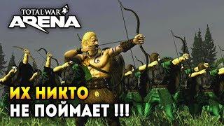 НЕУЯЗВИМЫЕ ЛУЧНИКИ ВАРВАРОВ! - Total War: ARENA