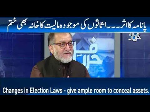 Changes in Election laws - give ample room to conceal assets- Orya Maqbool Jaan