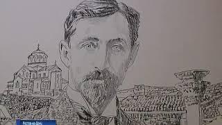 В Ростове открывается выставка, посвященная 160-летию А.П. Чехова