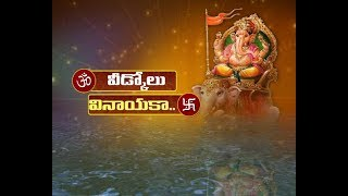 Ganesh Immersion Process Continues @ Kurnool | Live Update