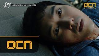 「ブラック」予告映像6