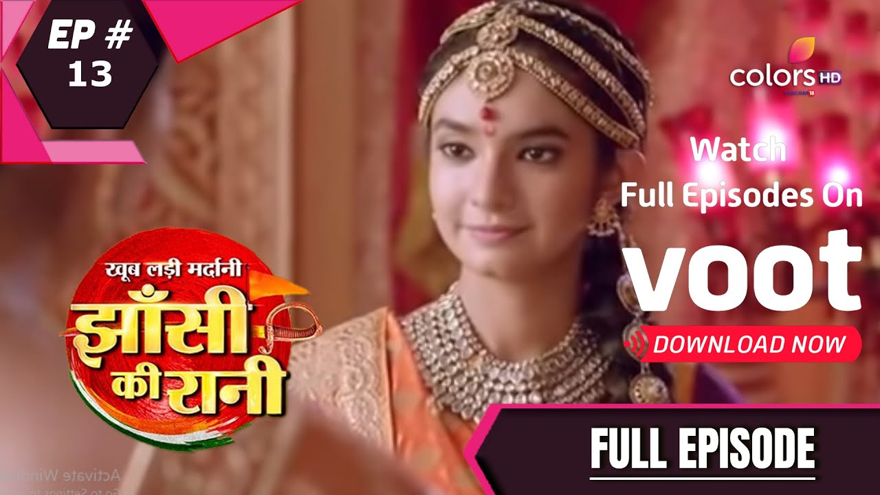 Download Jhansi Ki Rani   झांसी की रानी   Episode 13