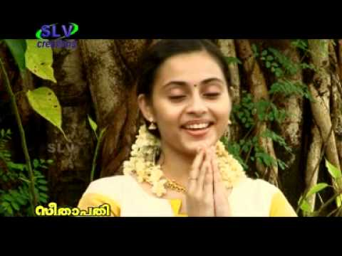 Dasarathanandanan_Religious Malayalam Song_Lord Sreeraman,Lord Bharathan spl