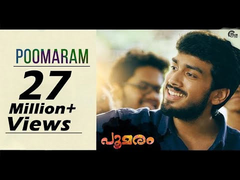 Poomaram Song Video Ft Kalidas Jayaram | Poomaram...