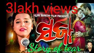 Download Video Asima panda ..SAJA..The Story Of Tears MP3 3GP MP4