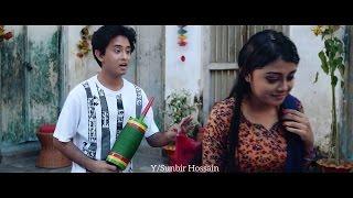 আমি দেখিয়া তার রূপ ( Ami Dakhia Tar Rup,Dilam Prem Jomunai Dub)