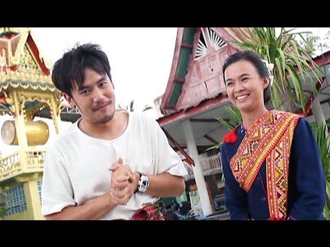 Asean Is Am Are 14/8/57 : ชุมชนพื้นบ้านลาวเวียง จ.สุพรรณบุรี