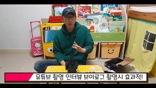 ★영상촬영에 최적★ 탁스타 SGC-598 유튜브방송 D…