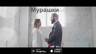 Оля Краснова - Мурашки (music video)
