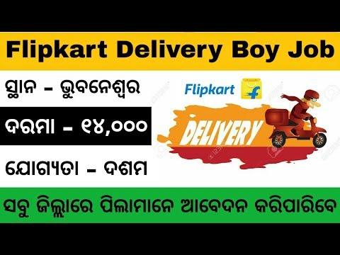 Odisha Bhuvaneshwar Flipkart Delivery Boy Job