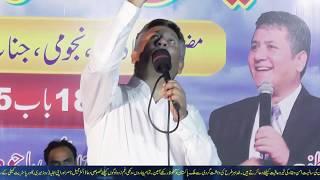 Sacrifices  (Rev Dr Jamil Nasir )