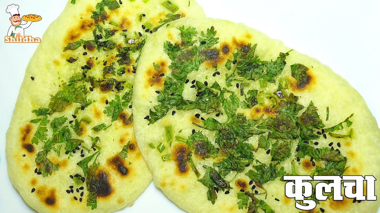 Kulcha recipe video in hindi youtube forumfinder Images
