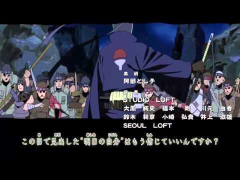 Naruto Shippuden Ending 28『ナルト 疾風伝』