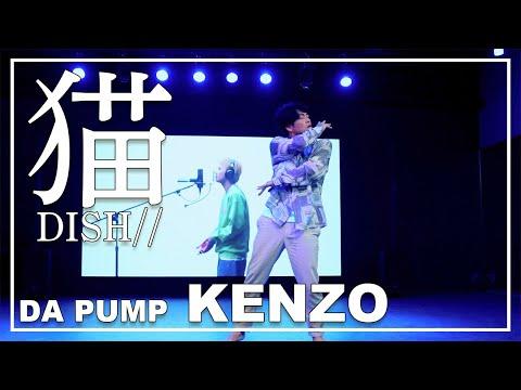 DA PUMP KENZOYouTube投稿サムネイル画像