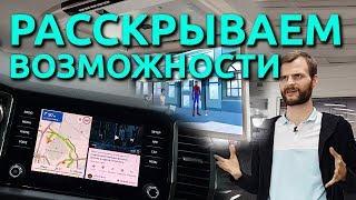 Система развлечений в авто. Обзор андроид мультимедиа и мониторы