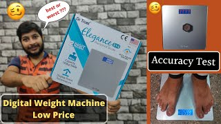 Dr Trust Weight Scale   Best budget Weight Machine    Unboxing & Review   How Can I Help U   Hindi