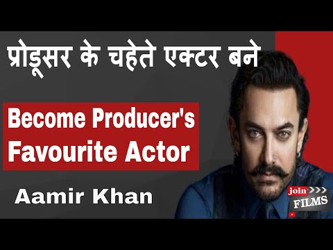 AAMIR KHAN tips on how to become a Producer's actor | प्रोडूसर का एक्टर कैसे बनते है | #FilmyFunday