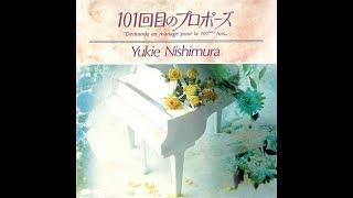101回目のプロポーズ Aug . 1991 This Album was released on 7.Aug.199...