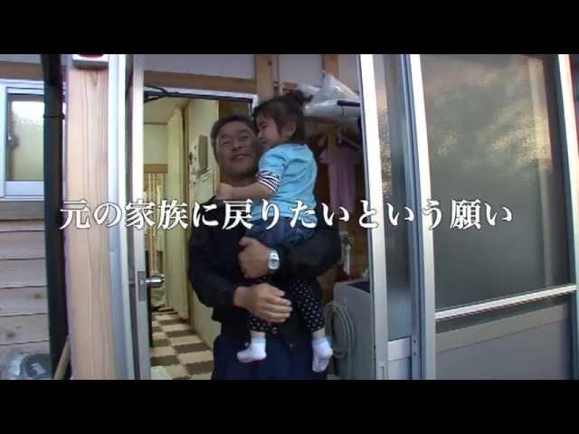 映画『飯舘村 放射能と帰村』予告編
