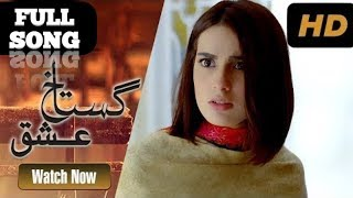 Ghustakh Ishq || Full OST || Shafqat Amanat Ali Khan ||