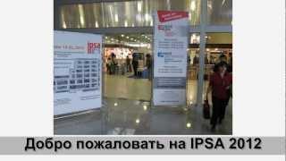 Отчет о выставки ipsa 2012 от компании ООО РоосБликПром.mp4(, 2012-09-25T02:57:24.000Z)