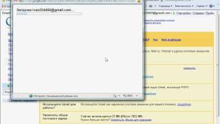 Импорт контактов в Gmail (4/6)