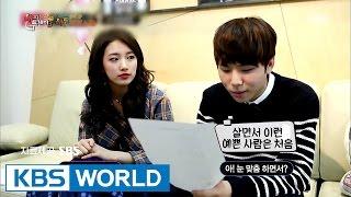 """Jung Seung-hwan, """"I"""