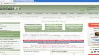 Заработок и продвижение в интернете (seteviki online)