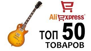 видео Примочки для электрогитары: Tremolo (Тремоло)