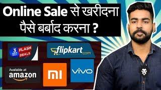 The Big Freedom Sale Free | Amazon | Flipkart | Must Watch before Buy | 2018