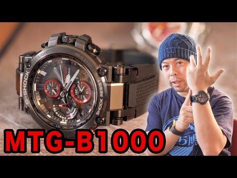 【腕時計】G-SHOCK「MTG-B1000」小型軽量化された大人時計!
