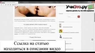 Как научиться целоваться без языка видео