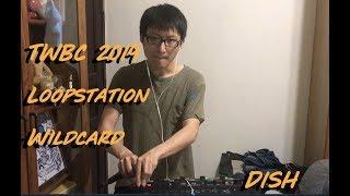 D1SH|2019台灣BEATBOX公開賽|設備賽 (Loopstation)