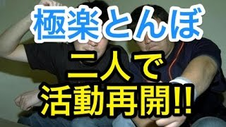 【引用元】 http://headlines.yahoo.co.jp/hl?a=20160730-00000134-sph-...
