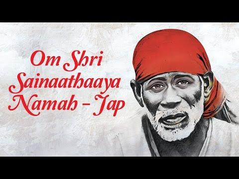 Om Shri Sainaathaaya Namah Jap | ॐ श्री साईंनाथाय नमः जाप | Shri Sai Baba | Lata Mangeshkar