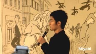 春馬來台參加20151211巨人展開幕式at 松菸一號倉庫.