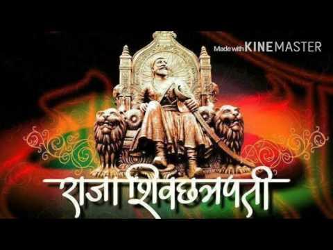 Shivrai chakravarti full song by chatrapati shivaji maharaja hd