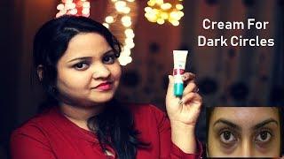 आँखों के निचे काले घेरों को मिटायें Himalaya Dark Circles Cream Benifits & Side Effects Review Hindi