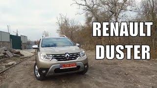 Renault Duster Рено Дастер. Обзор автомобиля 2018-19 года