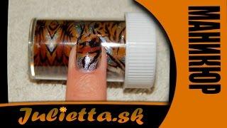 Маникюр. Тигровый Дизайн ногтей с помощью Фольги