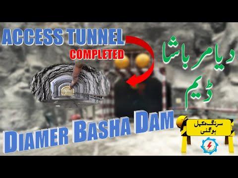 Diamer Basha Dam  Access Tunnel Completed   2021