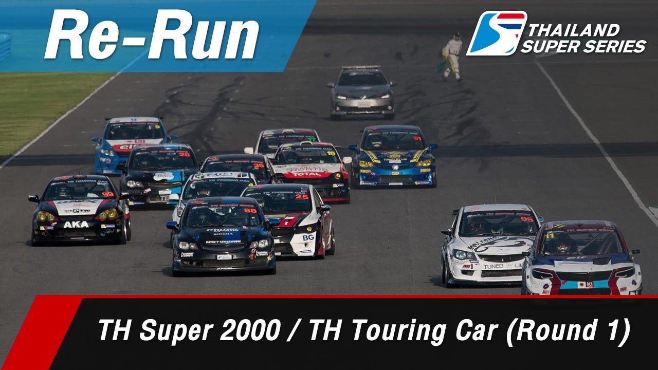 Thailand Super 2000 / Thailand Touring Car (Round 1) : Chang International Circuit, Thailand