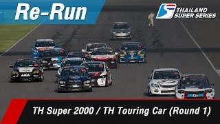 Thailand Super 2000 / Thailand Touring Car (Round 1) : Chang International Circuit, Thailand