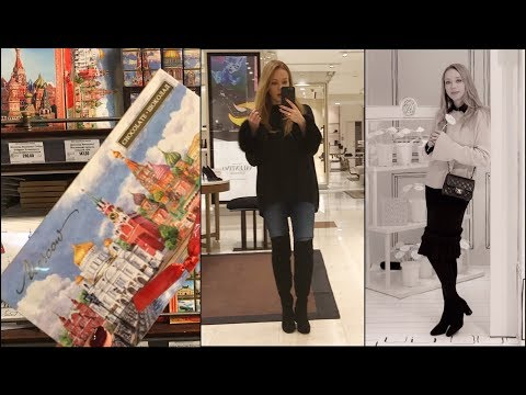 Moscow Shopping Vlog* Обувь👢 ,одежда👚 , сувениры🍫, косметика 💄❄️