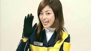 デカレンジャー 木下あゆ美 よいこへのメッセージ 木下あゆ美 動画 2