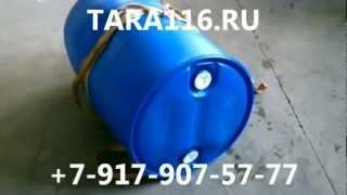 Испытание пластиковой бочки ( Пластмассовые Бочки)(, 2013-01-24T12:25:43.000Z)