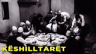 Keshilltaret (Film Shqiptar/Albanian Movie)