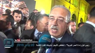 بالفيديو| رئيس الوزراء لمصر العربية: خفض أسعار السلع الغذائية قريبًا