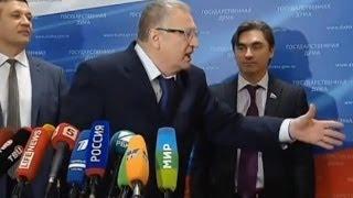 Жириновский опять Оскандалился!
