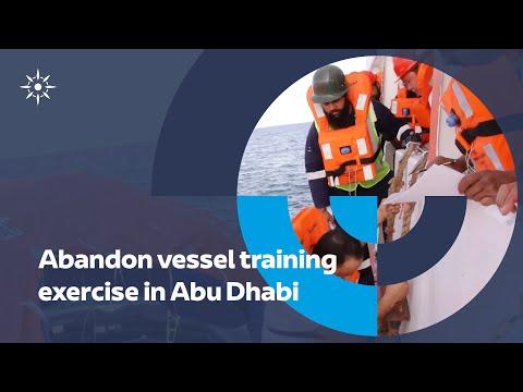 """""""Abandon Vessel Drill"""" Exercise   -  تمرين """"إخلاء السفينة في حالات الطوارئ"""""""